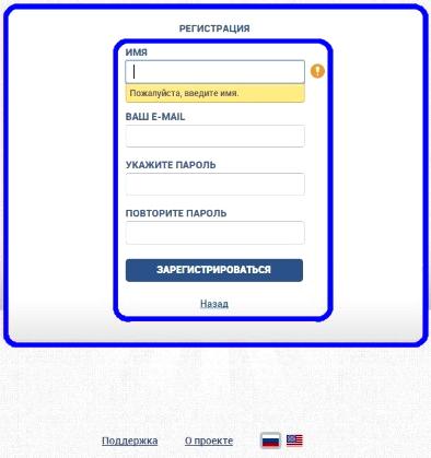 Логин и пароль Robokassa