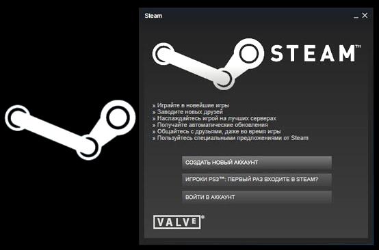 Создать новую учетную запись Steam