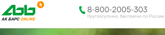 +7 (800) 20-05-303