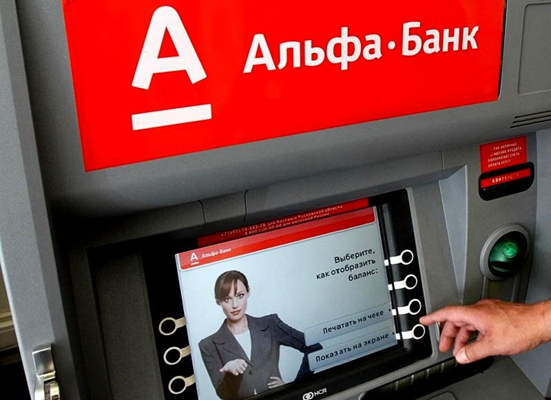 Сменить пароль через банкомат