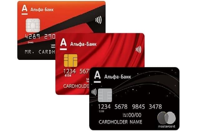 Альфа Банк карты