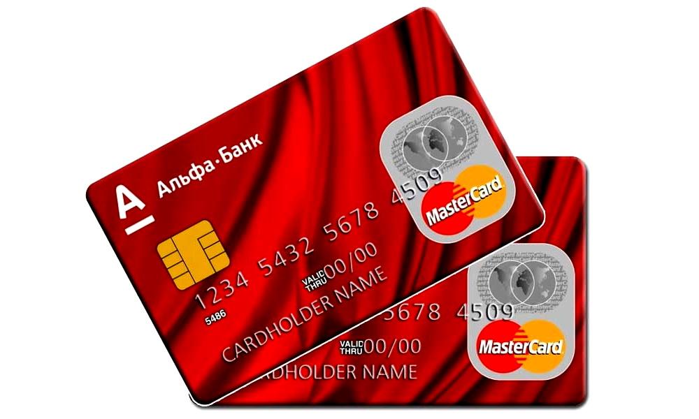 ПИН-код карты Альфа-Банка