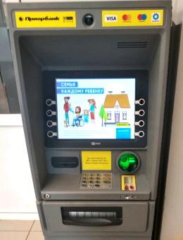 Банкомат Приорбанка