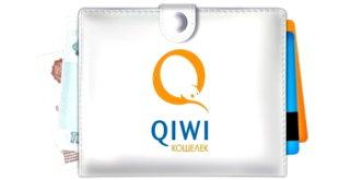 кошелек Qiwi