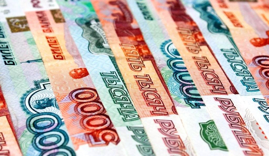 Микрозайм 1500 рублей