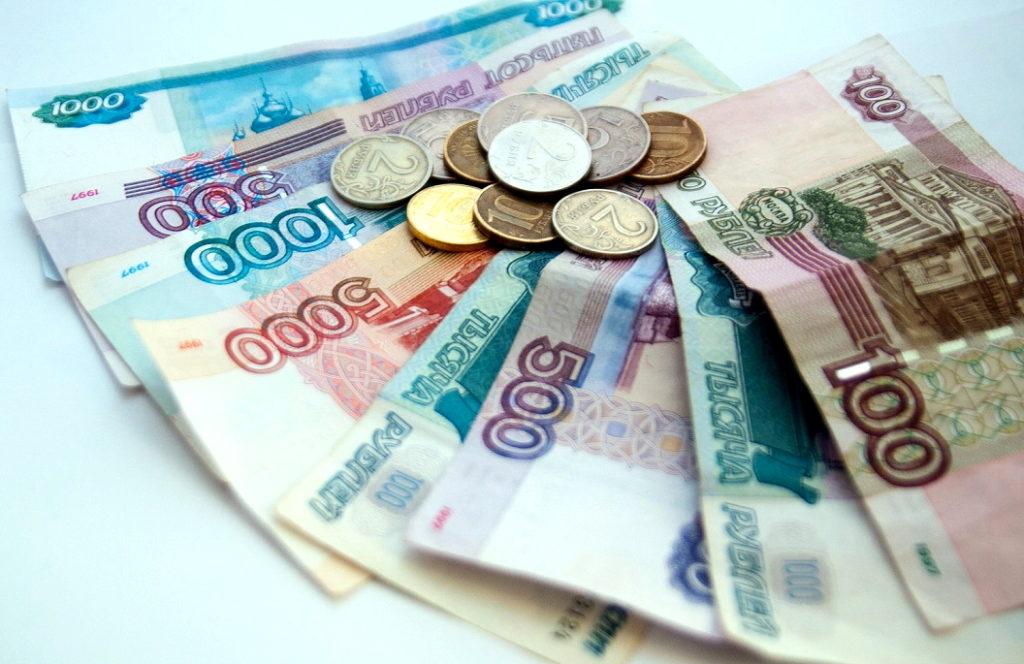 Срочные займы от 1500 руб