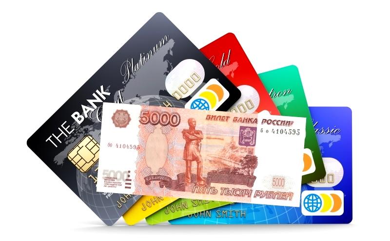 Займы на карту с плохой кредитной историей