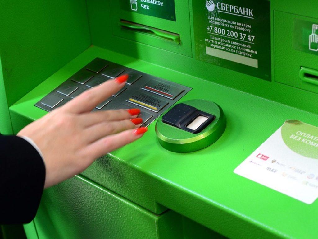 банкомат в Сбербанке