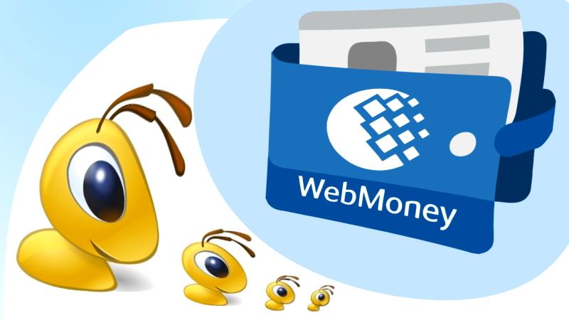 WebMoney Mini