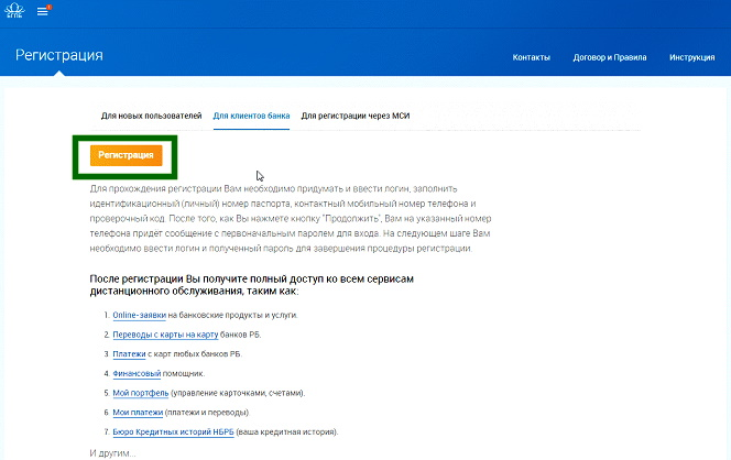 информация о онлайн-сервиса